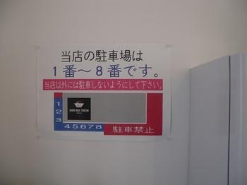 DSCN8362.JPG