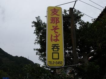 DSCN9137.JPG